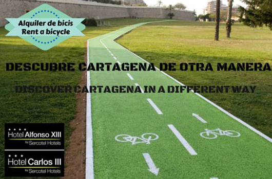 Discover Cartagena otherwise. Rent a bike at the hotel.